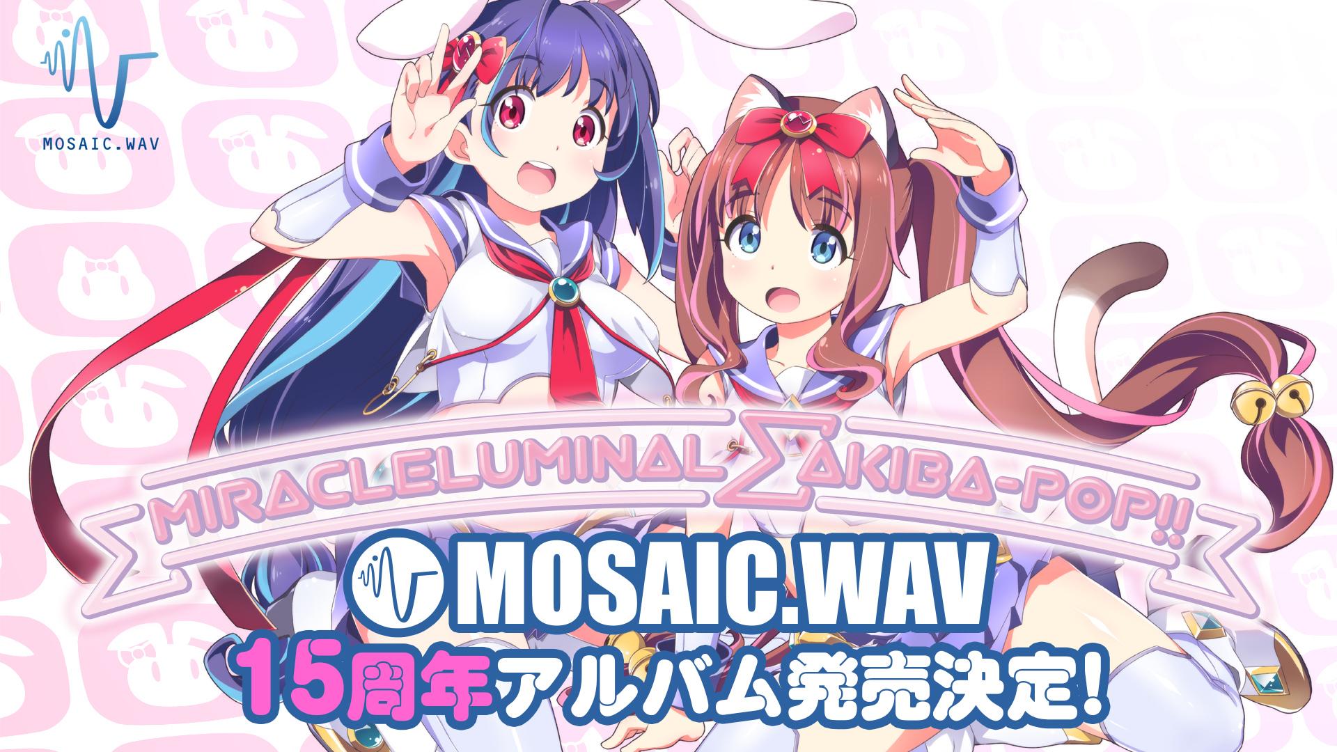 miracleluminalΣakiba pop mosaic wav15周年アルバム
